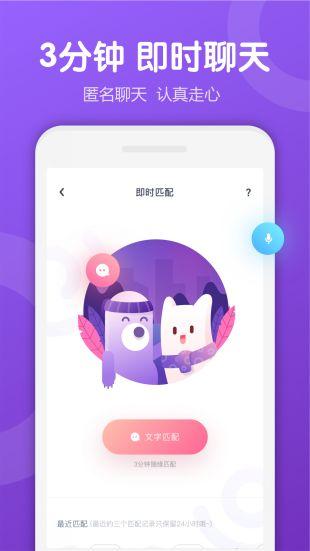 Uki手机版