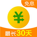 360app借款平台